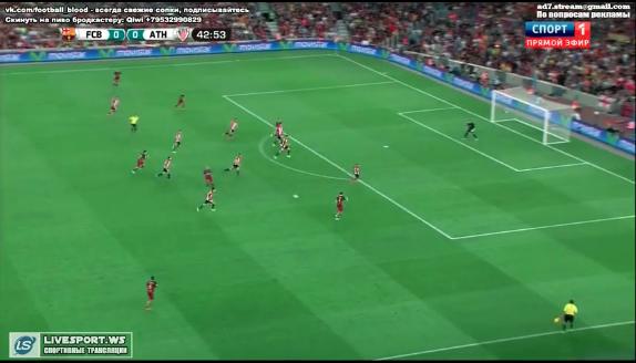 دانلود بازی بارسلونا با گزارش عادل خلاصه بازی بارسلونا ۱-۱ اتلتیک بیلبائو (دیدار برگشت ...